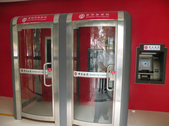ATM安全防护舱